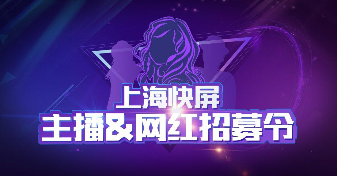 电竞门户网站:电竞虎,最前线、最娱乐的电竞门户