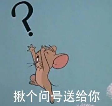 搞笑图:猫和老鼠和尚表情小表情念经卡通包图片